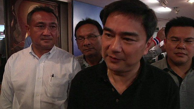 Abhisit Vejjajiva, leader of the Democrat Party of Thailand
