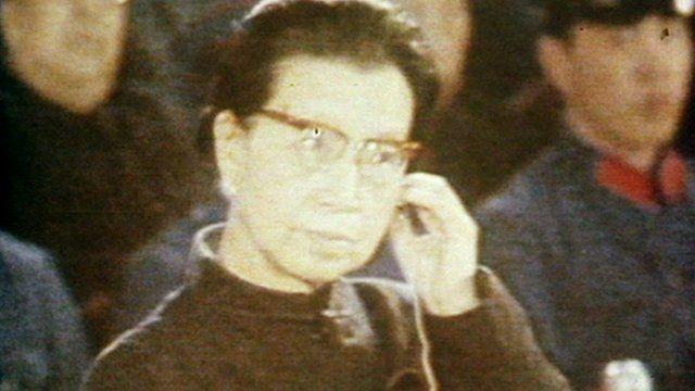 Madam Mao