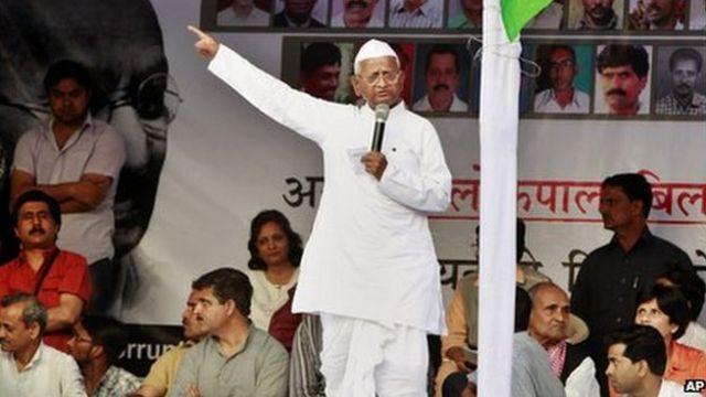 Lokpal: Indian upper house passes anti-corruption bill