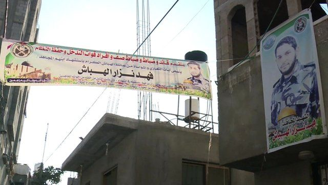 Poster of Palestinian fighter