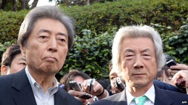 Japan former prime ministers unite over Tokyo race