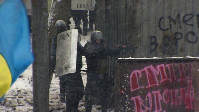Police in the the Ukrainian capital Kiev