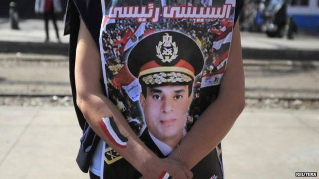 Egypt to hold presidential poll before parliamentary vote