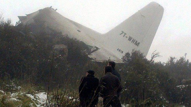 A picture taken with a mobile phone shows the plane wreckage