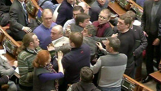 MPs brawling