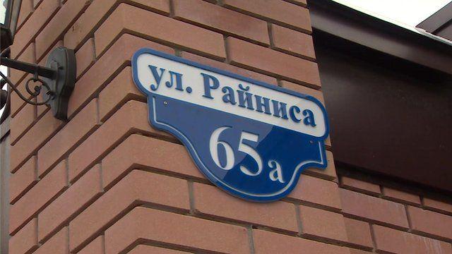 Ousted Ukrainian President Viktor Yanukovych's house in Donetsk