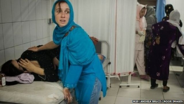 'Deepening' medical crisis in Afghanistan