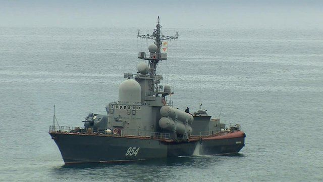 Russian Navy vessel