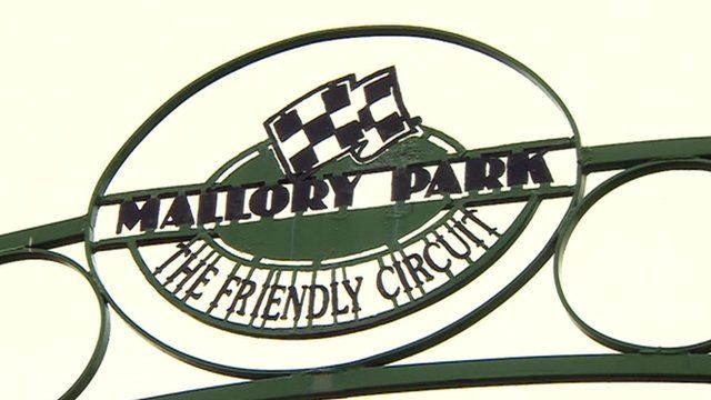 Mallory Park sign