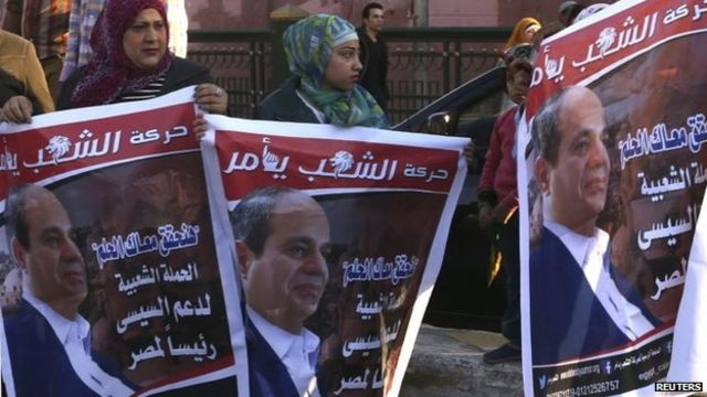 Egypt presidential election set for late May