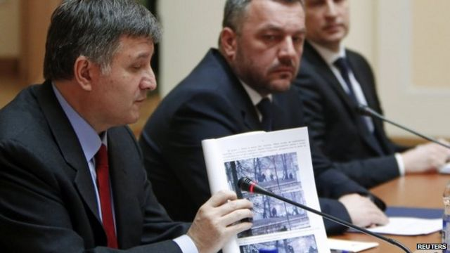 Special police shot Kiev protesters, inquiry says