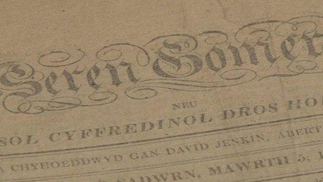 The Seren Gomer newspaper