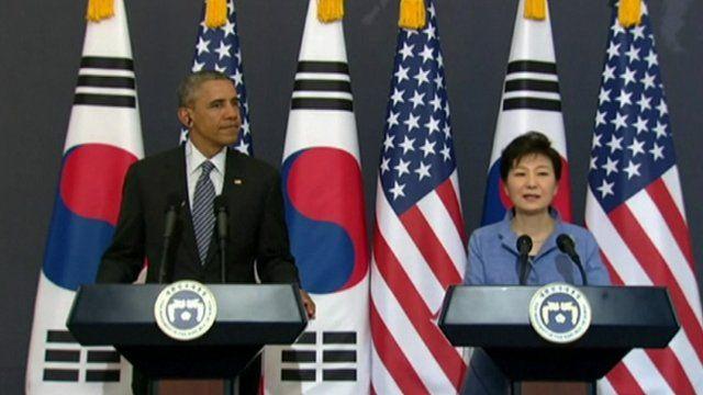 President Barack Obama and President Park Geun-hye