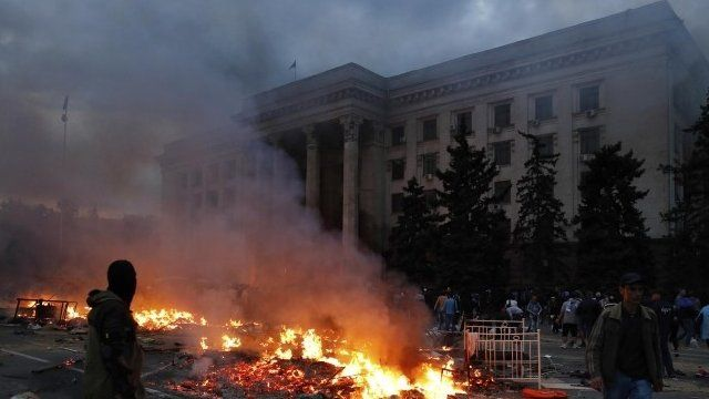 Odessa's Trade Unions House on fire