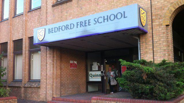 Bedford Free School main entrance