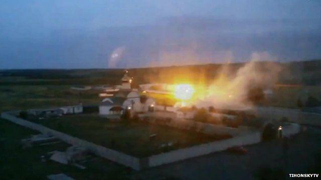 Image of Ukraine base battle