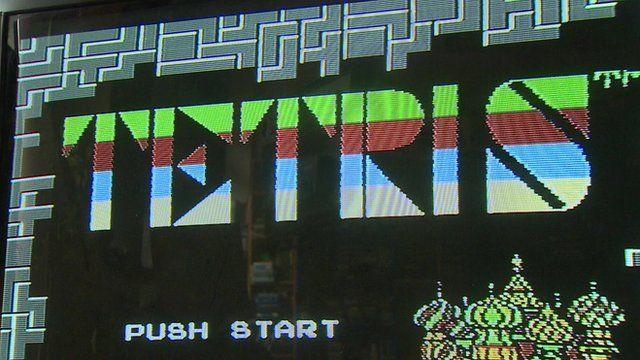 Tetris start-up screen