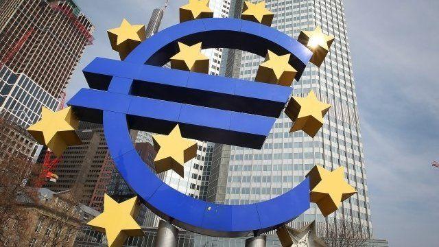 The Euro logo outside ECB headquarters in Frankfurt