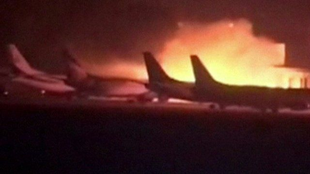 Blaze at airport in Karachi