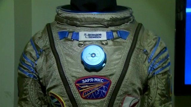 Sandra Bullock's space suit from Gravity