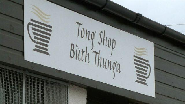 Bùth Thunga