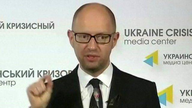 Ukrainian Prime Minister Arseniy Yatseniuk