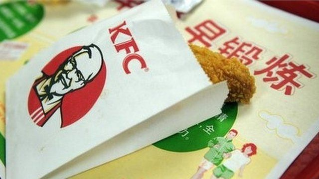 Chinese KFC bag