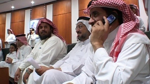 Stock market in Riyadh