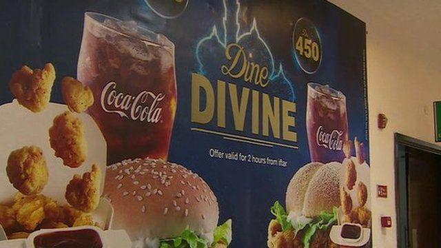Ramadan meal deal poster