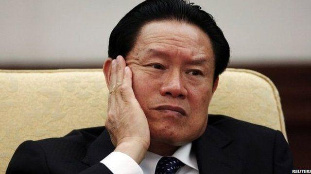 Zhou Yongkang, pictured on 16 October 2007