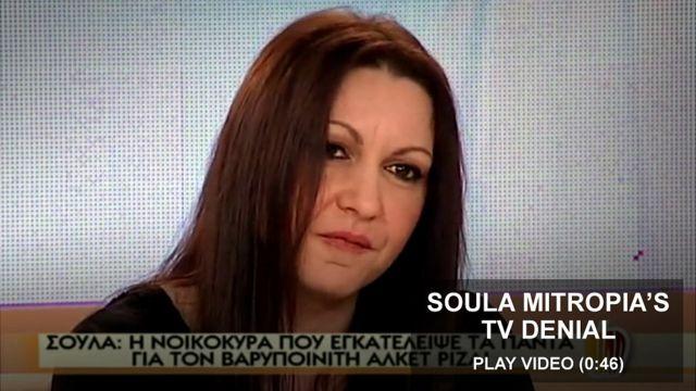 Soula Mitropia on Greek television