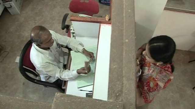 Bank cashier in India