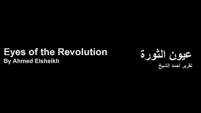 Eyes of the Revolution [trailer]