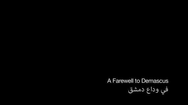 A Farewell to Damascus [trailer]