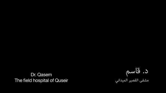 Dr. Qasem [trailer]