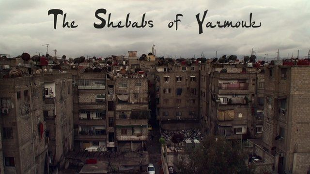 The Shebabs of Yarmouk [trailer]