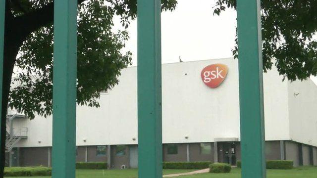 GSK building in Shanghai