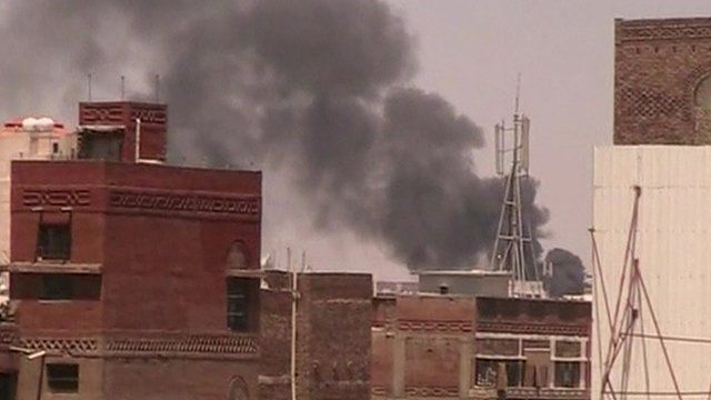 Smoke coming from a building in Sanaa