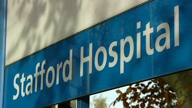 Stafford Hospital sign