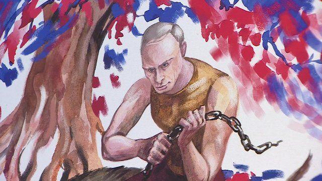Painting of Putin