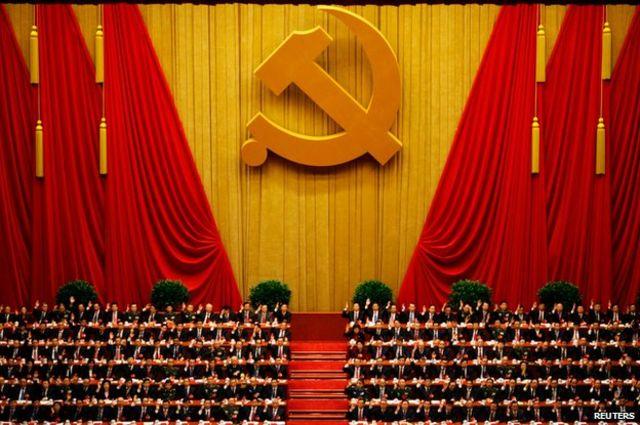 China Communist Party plenum begins in Beijing