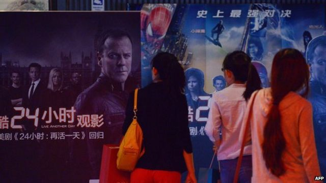 China: Media watchdog bans 'lewd TV content'