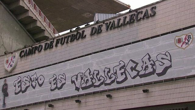 The outside of the Rayo Vallecano stadium