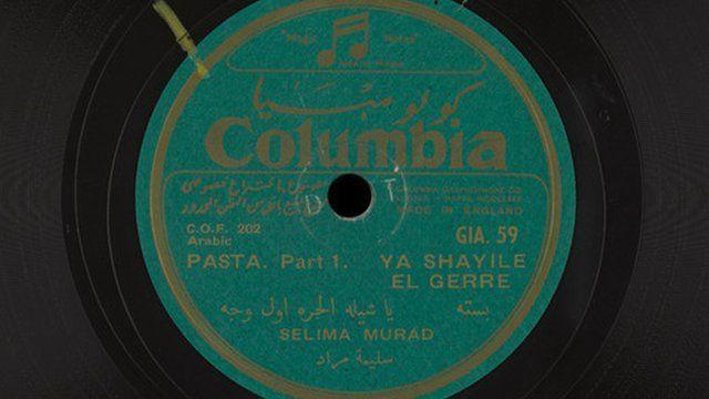 record label