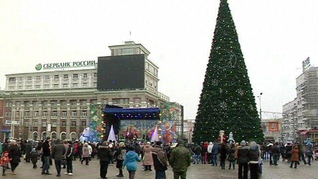 Christmas tree in Donetsk