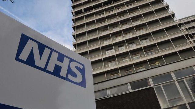 NHS hospital in London