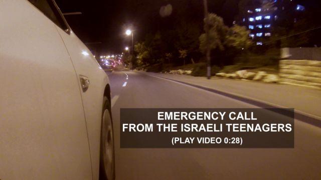 Israeli road at night