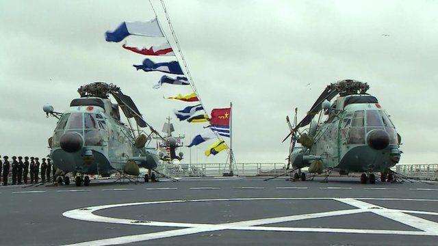 Chinese navy ship