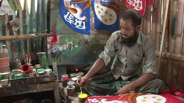 Painting rickshaw