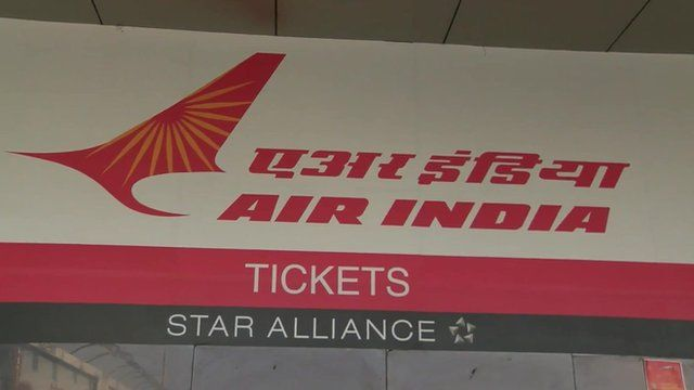 Air India ticket office